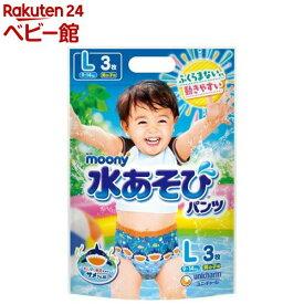ムーニー 水遊びパンツ 男の子 Lサイズ(3枚*8個)【yb00】【yb04】【ムーニー】