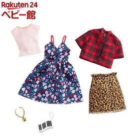 バービー ファッション2パック フローラル・チェック GHX57(1セット)【mtlyf】【バービー人形】