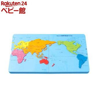 くもんの世界地図パズル(1個)【くもん出版】