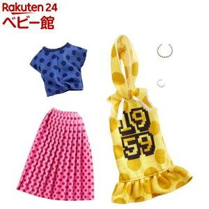 バービー ファッション2パック ポルカドット GHX60(1個)【mtlyf】【バービー人形(Barbie)】