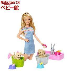 バービー バービー ペットのおせわセット FXH11(1セット)【バービー人形】
