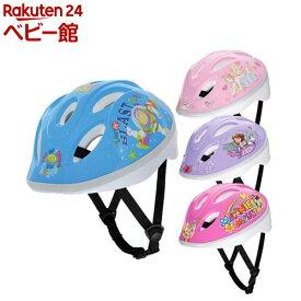 キッズヘルメット Sサイズ(1個)[三輪車 のりもの ヘルメット]