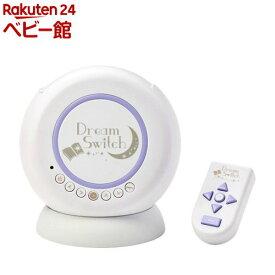 動く絵本プロジェクター Dream Switchホワイト(1セット)【セガトイズ】