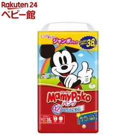 マミーポコ パンツ ビッグより大きいサイズ(38枚入*3個)【マミーポコ】