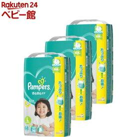 ※まとめ買い不可※ パンパース テープ ウルトラジャンボ Lサイズ(68枚*3P)【パンパース】[紙おむつ]