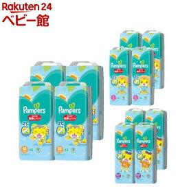 パンパース さらさら風通しパンツ(4個)【パンパース】