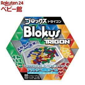 ブロックス トライゴン(1個)【フィッシャープライス】[おもちゃ 遊具 ブロック MAT1204]
