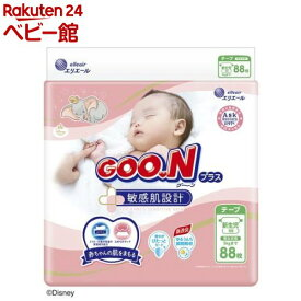 グーンプラス 敏感肌設計 テープ 新生児用(88枚*4個)【dg00】【xwq】【グーン(GOO.N)】