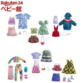 バービー ファッション2パック ピンク&スター GRC88(1セット)【バービー人形】