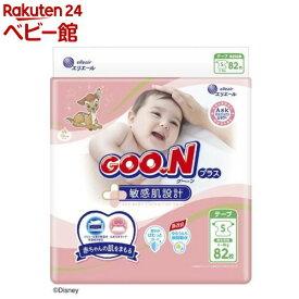 グーンプラス 敏感肌設計 テープ Sサイズ(82枚*4個)【dg00】【xwq】【グーン(GOO.N)】