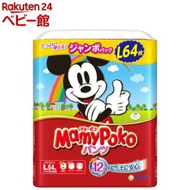 マミーポコ パンツ Lサイズ(64枚入*3個)【マミーポコ】