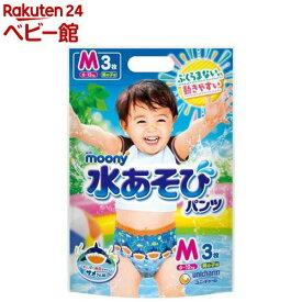 ムーニー 水遊びパンツ 男の子 Mサイズ(3枚*8個)【yb00】【yb04】【ムーニー】