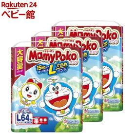 マミーポコ パンツ オムツ ドラえもん L(9〜15kg)(64枚入*3袋)【yb00】【yb03】【2shnbw】【y1g】【d4w】【マミーポコ】