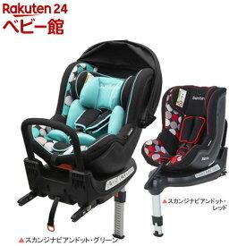 バンビーノ 360 Fix Air(1台)【日本育児】[チャイルドシート ジュニアシート]