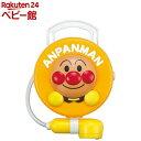 アンパンマン どこでもシャワー(1個)【アガツマ】[おもちゃ 遊具 知育玩具]
