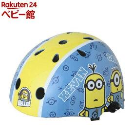 SG対応ヘルメットHS ミニオンズ(1個)【エムアンドエム】[三輪車 のりもの ヘルメット]