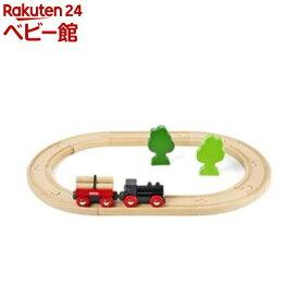 小さな森の基本レールセット(1セット)【ブリオ(Brio)】[木のおもちゃ 遊具]