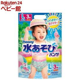 ムーニー 水遊びパンツ 女の子 Lサイズ(3枚*8個)【yb00】【yb04】【ムーニー】