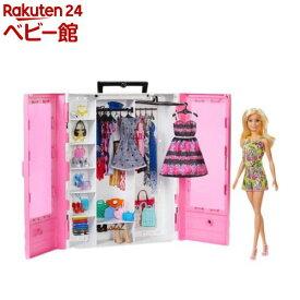 バービーとピンクなクローゼット ドール&ファッションセット GBK12(1セット)【mtlho】【バービー人形】