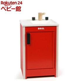 キッチンシンク(1個)【ブリオ(Brio)】[おもちゃ 遊具 ままごとグッズ]