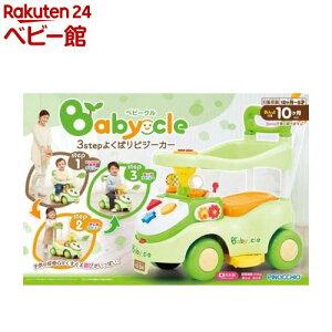 Baby cle 3step よくばりビジーカー(1個)【アガツマ】