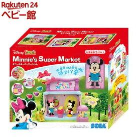 ディズニーキャラクター DIYTOWN ミニーのスーパーマーケット(1個)【セガトイズ】