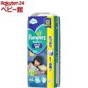 パンパース さらさらパンツ夜用 ビックXL(44枚*3個)【パンパース】