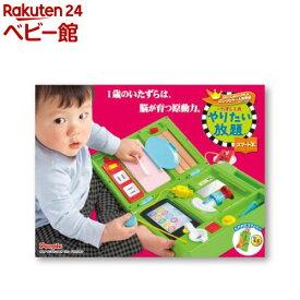 いたずら1歳やりたい放題 スマート本(1個)【People(ピープル)】[おもちゃ 遊具 知育玩具]