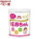 森永 E赤ちゃん 大缶(800g*8缶)【E赤ちゃん】[粉ミルク]