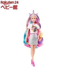 バービー ファンタジーかみあそび GHN04(1個)【mtlda】【バービー人形】