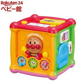 アンパンマン よくばりキューブ(1セット)【アガツマ】[おもちゃ 遊具 知育玩具]