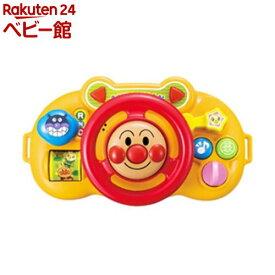 アンパンマン おでかけメロディハンドル おしゃべり(1個)【アガツマ】[おもちゃ 遊具]