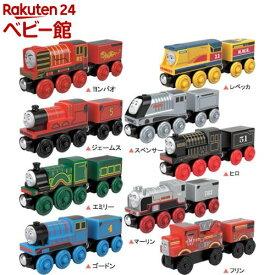 きかんしゃトーマス 木製レールシリーズ GGG46(1個)【きかんしゃトーマス】[木のおもちゃ 遊具]