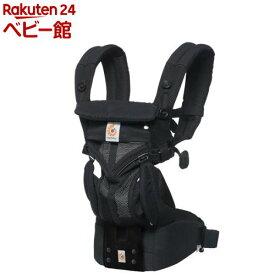 【購入特典付き】OMNI360クールエアー ブラック+サッキングパッド(1セット)【エルゴベビー】[抱っこ紐 スリング]