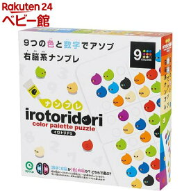ナンプレ イロトリドリ(1個)【アイアップ】[おもちゃ 遊具 知育玩具]