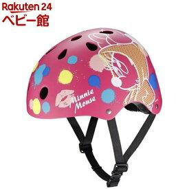 ストリート ヘルメット ミニーマウス(1個)【アイデス】[三輪車 のりもの ヘルメット]