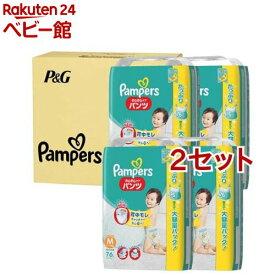 パンパース オムツ パンツ さらさらケア M(76枚*4個*2セット)【パンパース】