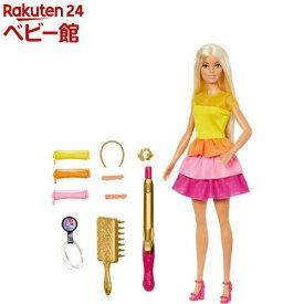 バービー バービーカールヘア かんたんヘアアレンジ GBK24(1個)【フィッシャープライス】[おもちゃ 遊具 人形 ぬいぐるみ MAT1204]