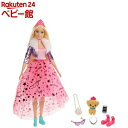 バービー プリンセスアドベンチャー バービー GML76(1個)【バービー人形】