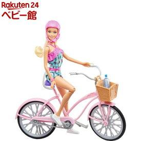 バービー バービーとおでかけ!ピンクのじてんしゃ FTV96(1セット)【mtlho】【バービー人形(Barbie)】[おもちゃ 遊具 人形 ぬいぐるみ]