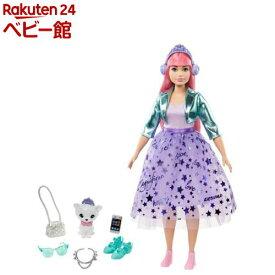 バービー プリンセスアドベンチャー デイジー GML77(1個)【バービー人形(Barbie)】