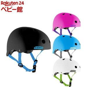 D-Bike キッズヘルメット Sサイズ(1個)【アイデス】[三輪車のりもの のりもの ヘルメット]