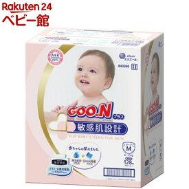 グーンプラス 敏感肌設計 テープ Mサイズ(64枚*2個セット)【dg00】【グーン(GOO.N)】