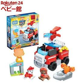 メガブロック(MEGA BLOKS)パウ・パトロール ファイヤートラック GYJ01(1個)【メガブロック(MEGABLOKS)】[ブロック 知育玩具 おもちゃ パウパト 組み立て]