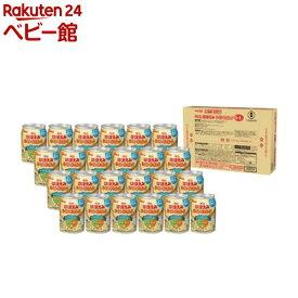 明治 ほほえみ らくらくミルク 常温で飲める液体ミルク 0ヵ月から(240ml*24本入)【明治ほほえみ】