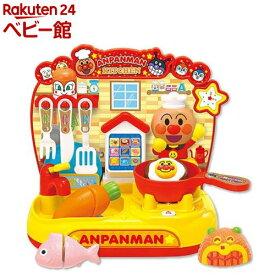タッチでおしゃべり! スマートアンパンマンキッチン(1個)【ジョイパレット】[おもちゃ 遊具 ままごとグッズ]