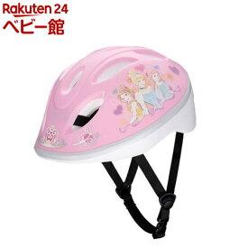 キッズヘルメット プリンセス Sサイズ(1個)【アイデス】[三輪車 のりもの ヘルメット]