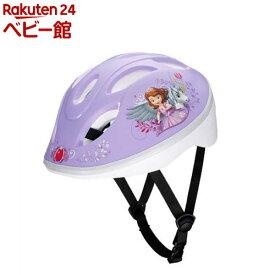 キッズヘルメット ソフィア Sサイズ(1個)【アイデス】[三輪車 のりもの ヘルメット]