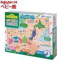 木製パズル 日本地図(1個)【学研】