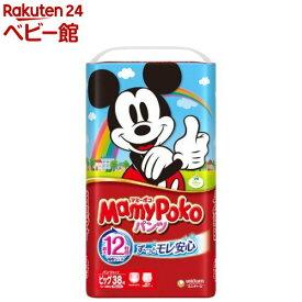 マミーポコ パンツ ビッグサイズ(38枚入*4個)【m8q】【マミーポコ】[おむつ トイレ ケアグッズ オムツ]